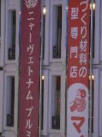 2009 10 11 こまちだ個展  007_R
