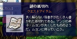Maple091107_003947.jpg