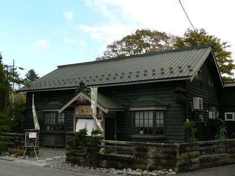 酒蔵の蕎麦屋