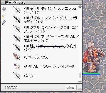 20060204012513.jpg