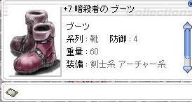20060223091108.jpg