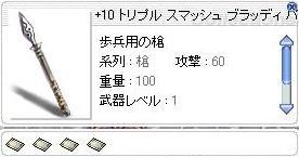 20060223091124.jpg