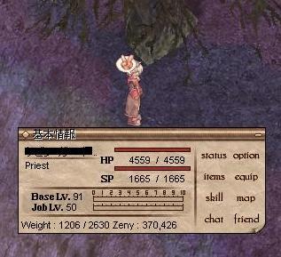 20060302133238.jpg