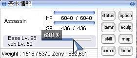 20060628153200.jpg