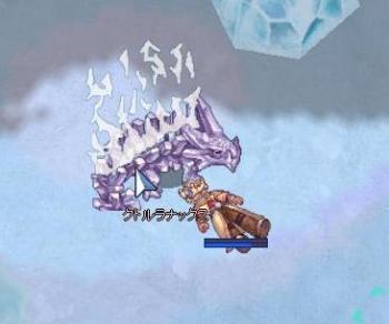 氷D MVP