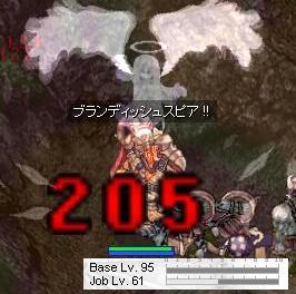 Base95