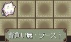 ECO2011092101.jpg