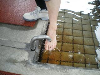 白鳳の里足湯に入湯