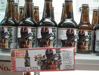 ネイガーのビールだ!