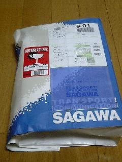 sagawaさんの荷物。
