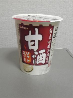 白鹿の甘酒ソフトキャンディ