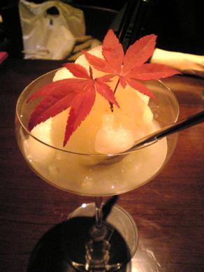 柚子のフローズンドリンク