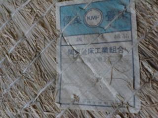 20091109113709.jpg