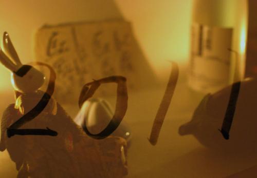 new+year+2011 convert 20101231205330 - ミラノ 2011年 元旦