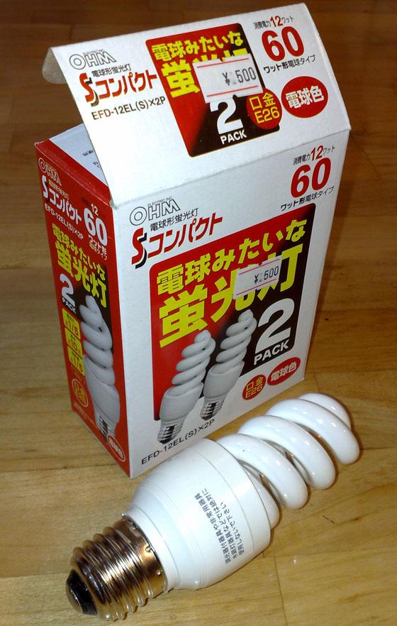 白熱電球型蛍光灯