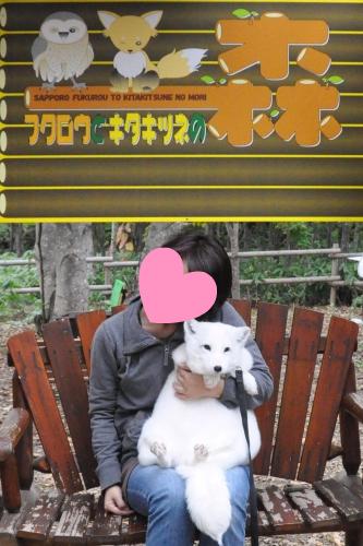 北海道旅行 1337