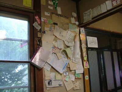 中には10年ぐらい前の紙も混じっている。