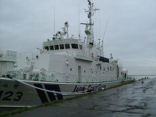 小樽港に停泊していた海上保安庁の巡視艇。