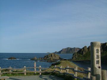 秋の澄海岬。夏はもっとキレイらしい。