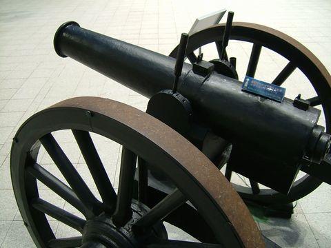 明治初期の頃の大砲、懐かしい。