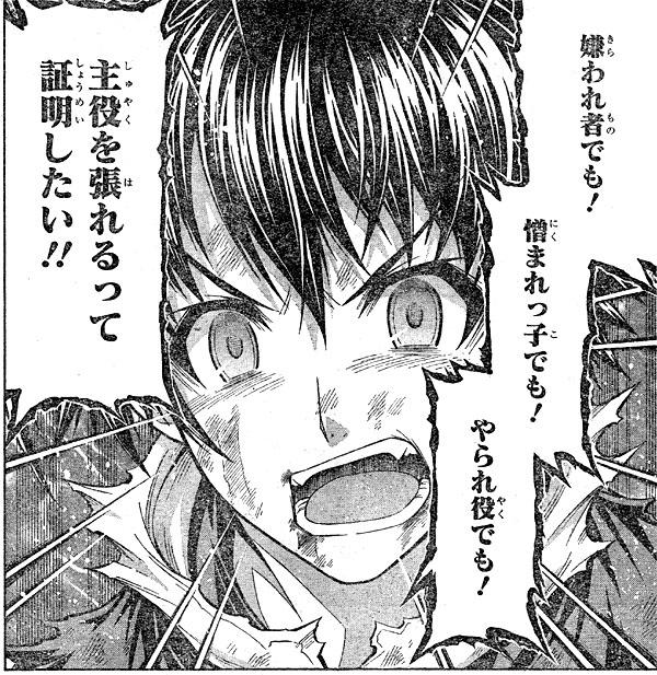 球磨川さん