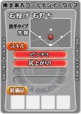 player_06960_2_b.jpg