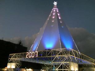 200301日比谷公園