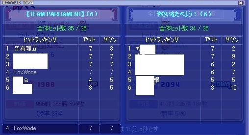 screenshot0627_2.jpg