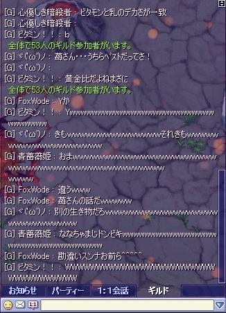screenshot0677_2.jpg