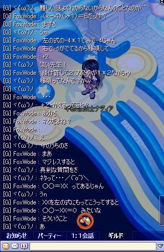 screenshot0681_2.jpg