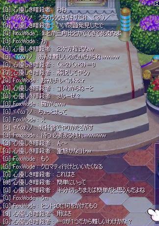 screenshot0686_2.jpg