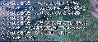 screenshot0687_2.jpg