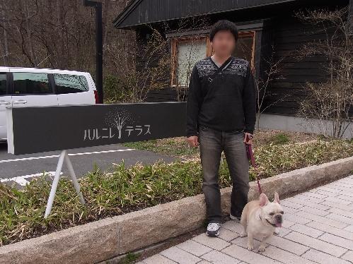 RIMG0323ぼかし