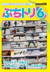 2011-12 putitori6