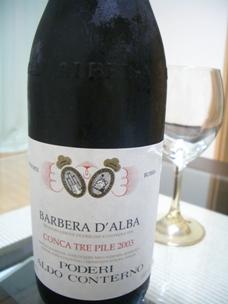 バルベラ・ダルバ・コンカ・トレ・パイル[2003]アルド・コンテルノ
