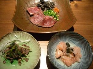 咲蔵 前菜