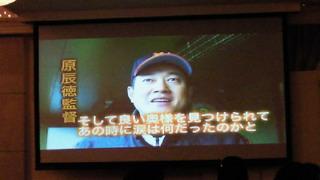 DVDの原監督