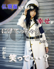 shikibu002.jpg