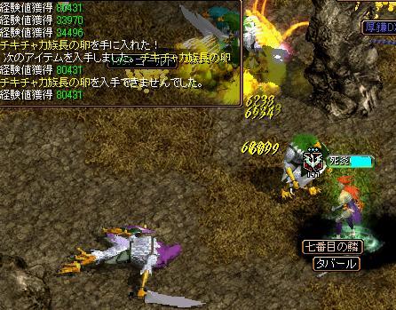 2011051001.jpg