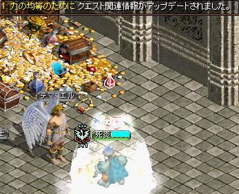 2011051002.jpg