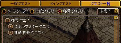 2011051005.jpg