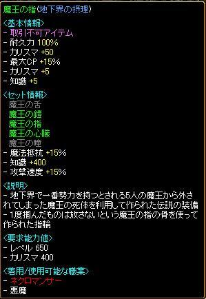 2011051006.jpg