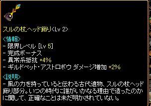 2011051103.jpg