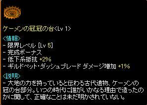 2011051104.jpg