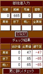 2011051105.jpg