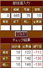 2011051106.jpg