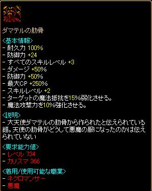2011051602.jpg