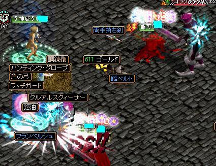 2011052001.jpg