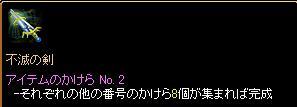 2011052902.jpg