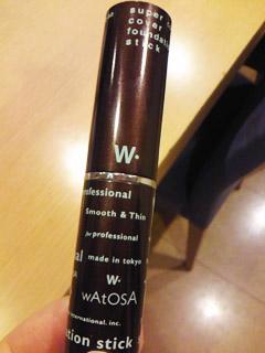 watosa